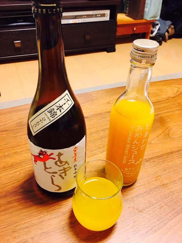 みかんジュース、日本酒割がオススメです!