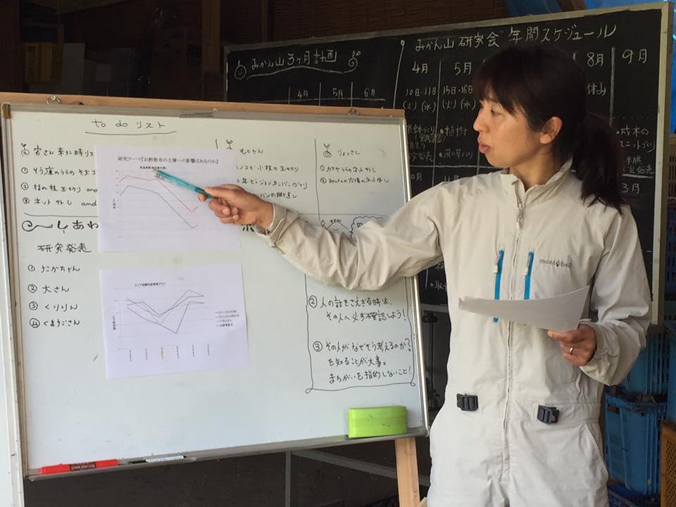 「第22回 土の再成ワークショップ!」ーーみかん山研究生の研究発表会♪ーー