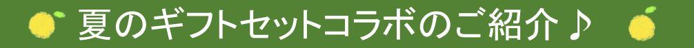 sozai19