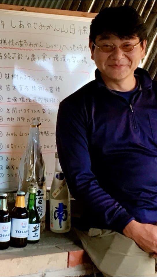 「しあわせみかん山チームメンバー紹介②」